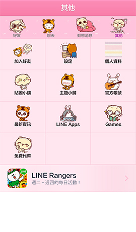CC Cat (pink)2