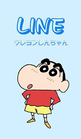 Crayon Shinchan (blue)1