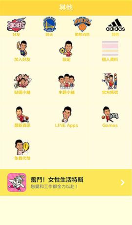 Jeremy Lin 2