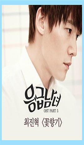 LINE theme-Choi Jin Hyuk (1)