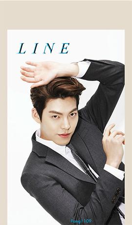 LINE theme-Kim Woo Bin (1)