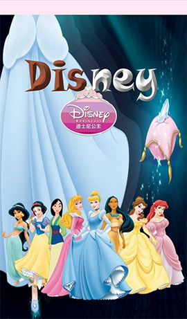line theme-Disney princesses 1