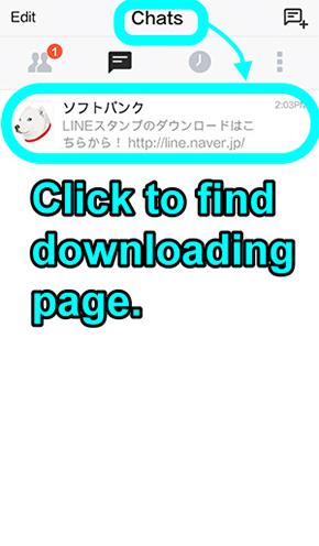 123_0006_【LINE hidden sticker list】Get stickers available for 1 year-7.jpg