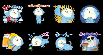 LINE-sticker3101