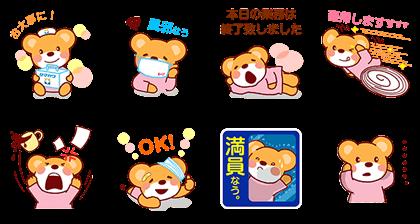 LINE-sticker3195