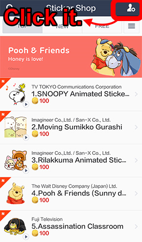 20141114-search for line stickers in chats (2)