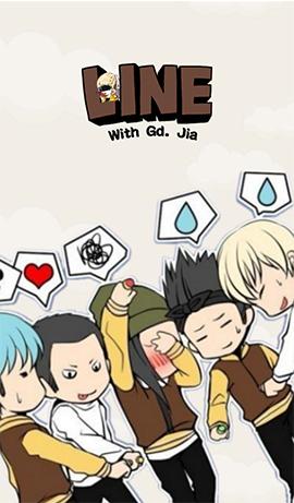 G-Dragon (1)