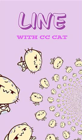 LINE theme-CC cat (1)