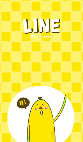 Mr Banana (1)
