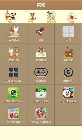 line-theme-20141008- the bears' school  2