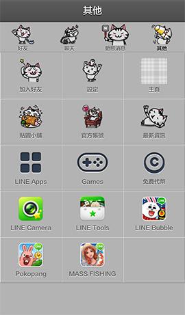 line theme-Bonboya-zyu Chibi  2