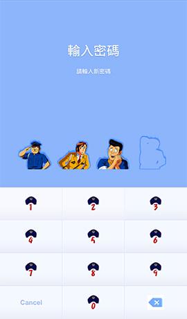 line theme-Kochikame 2