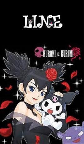 line theme-Kuromi 1