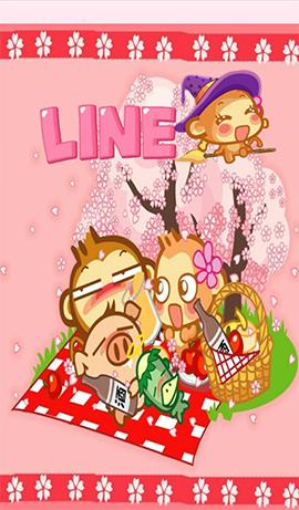 line theme-YoCi 1