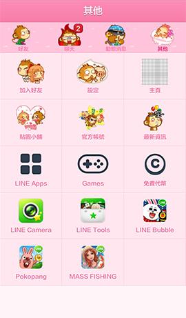 line theme-YoCi 2