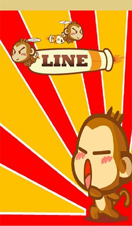 line theme-YoCi 3