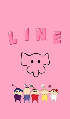 pink Crayon Shinchan 1