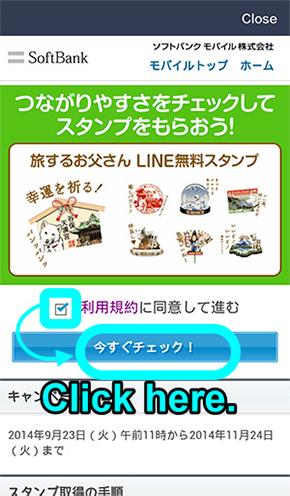 123_0003_【LINE hidden sticker list】Get stickers available for 1 year-4.jpg