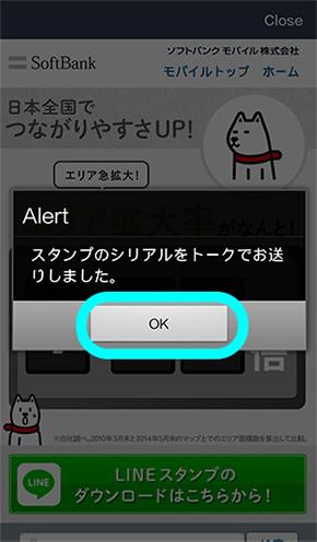 123_0005_【LINE hidden sticker list】Get stickers available for 1 year-6.jpg