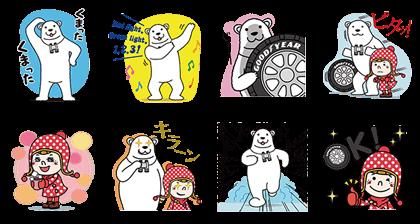 LINE sticker3256