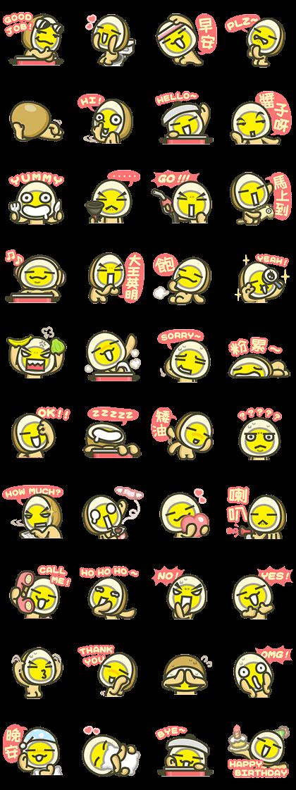LINE sticker3432
